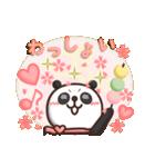 がんばれ!パンダちゃん!(個別スタンプ:08)