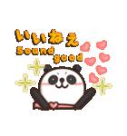がんばれ!パンダちゃん!(個別スタンプ:09)