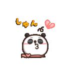 がんばれ!パンダちゃん!(個別スタンプ:10)