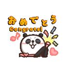 がんばれ!パンダちゃん!(個別スタンプ:11)