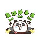 がんばれ!パンダちゃん!(個別スタンプ:13)