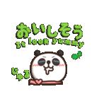 がんばれ!パンダちゃん!(個別スタンプ:14)