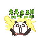 がんばれ!パンダちゃん!(個別スタンプ:16)