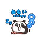 がんばれ!パンダちゃん!(個別スタンプ:18)
