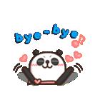 がんばれ!パンダちゃん!(個別スタンプ:19)