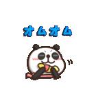 がんばれ!パンダちゃん!(個別スタンプ:20)