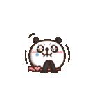 がんばれ!パンダちゃん!(個別スタンプ:21)