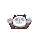 がんばれ!パンダちゃん!(個別スタンプ:22)