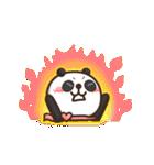 がんばれ!パンダちゃん!(個別スタンプ:24)