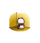 がんばれ!パンダちゃん!(個別スタンプ:25)