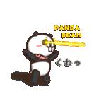 がんばれ!パンダちゃん!(個別スタンプ:31)
