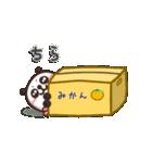 がんばれ!パンダちゃん!(個別スタンプ:33)