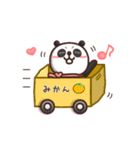 がんばれ!パンダちゃん!(個別スタンプ:34)