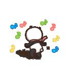 がんばれ!パンダちゃん!(個別スタンプ:35)