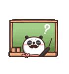 がんばれ!パンダちゃん!(個別スタンプ:36)