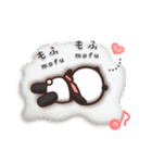 がんばれ!パンダちゃん!(個別スタンプ:38)