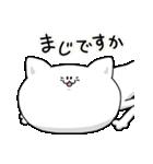 よりねこ(個別スタンプ:03)