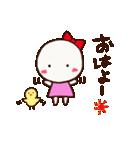 ガールちゃんとボーイくん(個別スタンプ:01)