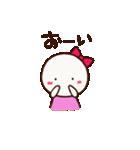 ガールちゃんとボーイくん(個別スタンプ:05)