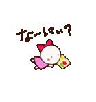 ガールちゃんとボーイくん(個別スタンプ:06)