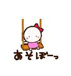 ガールちゃんとボーイくん(個別スタンプ:07)