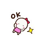 ガールちゃんとボーイくん(個別スタンプ:08)