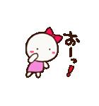ガールちゃんとボーイくん(個別スタンプ:09)