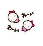ガールちゃんとボーイくん(個別スタンプ:10)