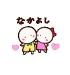 ガールちゃんとボーイくん(個別スタンプ:11)