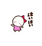 ガールちゃんとボーイくん(個別スタンプ:12)