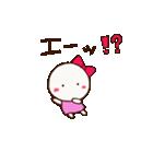 ガールちゃんとボーイくん(個別スタンプ:13)