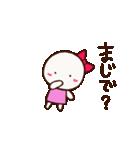 ガールちゃんとボーイくん(個別スタンプ:14)