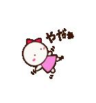 ガールちゃんとボーイくん(個別スタンプ:17)