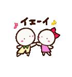 ガールちゃんとボーイくん(個別スタンプ:22)