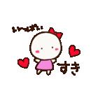 ガールちゃんとボーイくん(個別スタンプ:25)