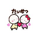 ガールちゃんとボーイくん(個別スタンプ:26)