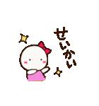 ガールちゃんとボーイくん(個別スタンプ:27)