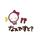 ガールちゃんとボーイくん(個別スタンプ:29)