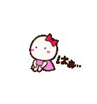 ガールちゃんとボーイくん(個別スタンプ:30)
