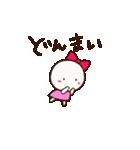 ガールちゃんとボーイくん(個別スタンプ:31)