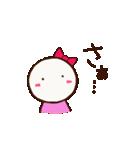 ガールちゃんとボーイくん(個別スタンプ:33)