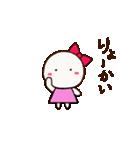 ガールちゃんとボーイくん(個別スタンプ:36)