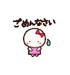 ガールちゃんとボーイくん(個別スタンプ:37)