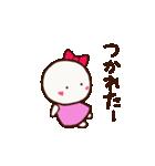 ガールちゃんとボーイくん(個別スタンプ:38)