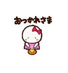 ガールちゃんとボーイくん(個別スタンプ:39)