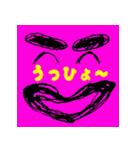 げんさんの顔スタンプ(個別スタンプ:6)