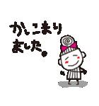 おだんごシマ子。《ゆる敬語編》(個別スタンプ:02)