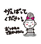 おだんごシマ子。《ゆる敬語編》(個別スタンプ:05)
