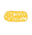 ふきだしんぷる(個別スタンプ:06)