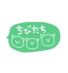 ふきだしんぷる(個別スタンプ:09)